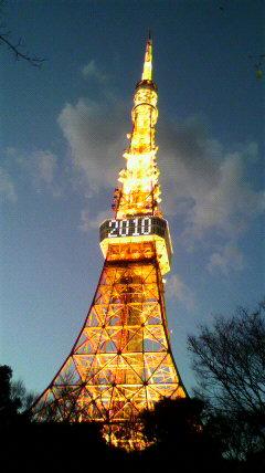 2010tower.jpg