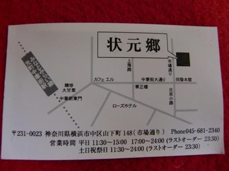 iccinn 015.JPG