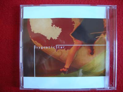 psygeotic star 004.jpg