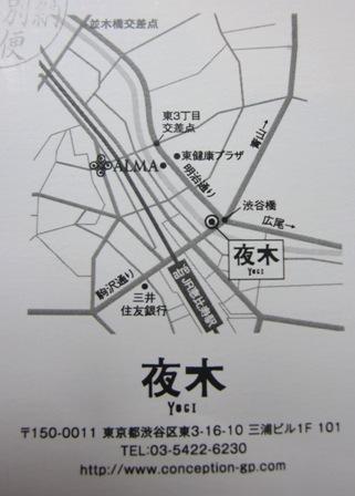 yoogi 019.JPG